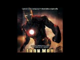 «» под музыку [OST ТРОН: Наследие / TRON: Legacy - R3C0NF1GUR3D / 2011] Daft Punk - Derezzed (The Glitch Mob Remix). Picrolla